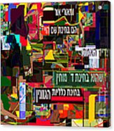 from Likutey Halachos Matanos 3 4 c Acrylic Print
