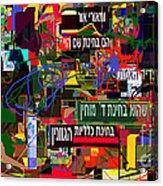 from Likutey halachos Matanos 3 4 e Acrylic Print