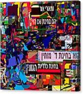 from Likutey Halachos Matanos 3 4 f Acrylic Print
