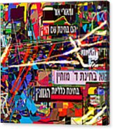 from Likutey Halachos Matanos 3 4 g Acrylic Print