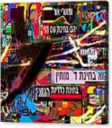 from Likutey Halachos Matanos 3 4 h Acrylic Print