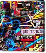 from Likutey halachos Matanos 3 4 i Acrylic Print