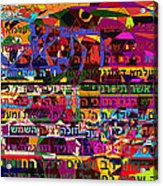 from Sefer HaTanya chapter 26 b Acrylic Print