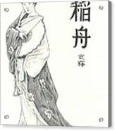Geisha IIi Acrylic Print
