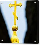 Golden Cross Acrylic Print