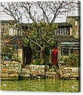 Grand Canal China Acrylic Print