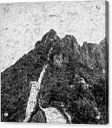 Great Wall 0033 - Graphite Drawing Sl Acrylic Print