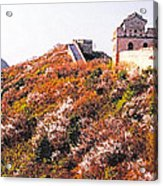 Great Wall In Springtime Acrylic Print