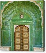 Green Gate In Pitam Niwas Chowk Acrylic Print