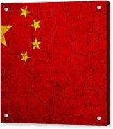Grunge China Flag Acrylic Print