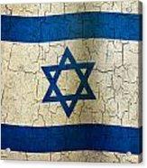 Grunge Israel Flag Acrylic Print