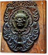 Guatemala Door Decor 1 Acrylic Print