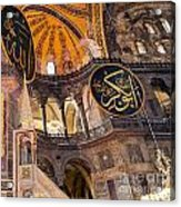 Hagia Sofia Interior 05 Acrylic Print