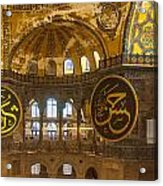 Hagia Sofia Interior 15 Acrylic Print
