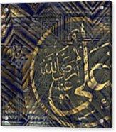Hagia Sophia Acrylic Print