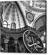 Hagia Sophia Dome Detail  Acrylic Print