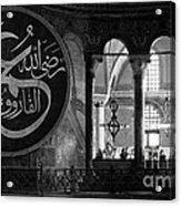 Hagia Sophia Gallery 02 Acrylic Print