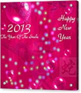 Happy Chinese New Year 2013  4 Acrylic Print