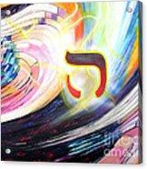 Hebrew Letter He Acrylic Print
