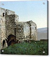 Holy Land: Ruins Acrylic Print