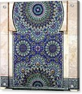 Holy Water Fountain Hassan II Mosque Sour Jdid Casablanca Morocco  Acrylic Print