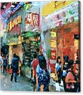 Hong Kong Around Nathan Road Acrylic Print by Yury Malkov