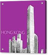 Hong Kong Skyline 2 - Plum Acrylic Print