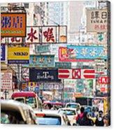Hong Kong Streets Acrylic Print