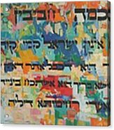 How Cherished Is Israel By G-d Acrylic Print