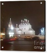 Ice Age Ch Moscow Acrylic Print by Vale Tek
