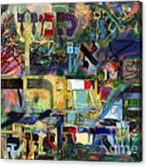 If There Is No Flour There Is No Torah 9 Acrylic Print