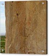 Iran Cyrus The Great Acrylic Print