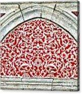 Islamic Art 04 Acrylic Print