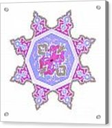 Islamic Art 06 Acrylic Print
