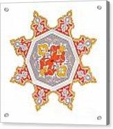 Islamic Art 08 Acrylic Print