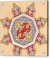 Islamic Art Acrylic Print