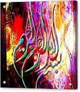 Islamic Caligraphy 002 Acrylic Print by Catf