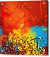 Islamic Calligraphy 008 Acrylic Print by Catf