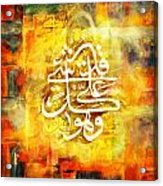 Islamic Calligraphy 015 Acrylic Print by Catf