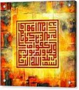 Islamic Calligraphy 016 Acrylic Print by Catf