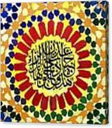 Islamic Calligraphy 019 Acrylic Print by Catf