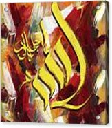 Islamic Calligraphy 026 Acrylic Print by Catf