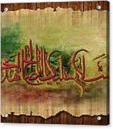 Islamic Calligraphy 034 Acrylic Print by Catf