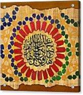 Islamic Calligraphy 036 Acrylic Print by Catf