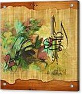 Islamic Calligraphy 039 Acrylic Print
