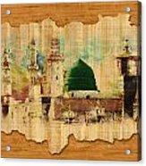 Islamic Calligraphy 040 Acrylic Print by Catf