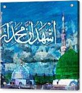 Islamic Calligraphy 22 Acrylic Print
