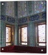Istanbul Topkapi 3 Acrylic Print