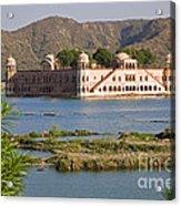 Jah Mahal Palace Acrylic Print