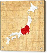 Japan Acrylic Print